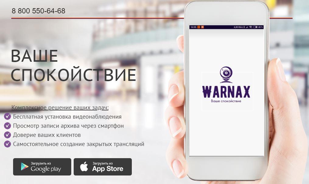 установка и монтаж системы онлайн видеонаблюдение краснодар